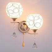 壁燈臥室床頭燈led現代簡約帶開關客廳過道樓梯墻壁燈具WD 淇朵市集