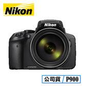 11/30前登錄送原電 NIKON 尼康 COOLPIX P900 83倍 光學變焦 類單眼相機 公司貨