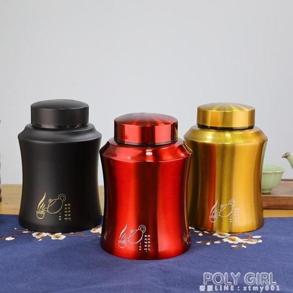 304不銹鋼大號茶葉罐黑色金色紅色茶葉包裝盒密封罐小號茶罐密封 喜迎新春