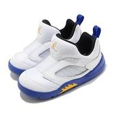 Nike 籃球鞋 Jordan 5 Retro Little Flex TD 白 藍 幼童鞋 AJ5 【ACS】 CK1228-189