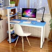 簡約電腦桌台式家用兒童寫字台書桌組合書架學生學習桌電腦台QM 橙子精品