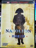 影音專賣店-P03-534-正版DVD-電影【拿破崙 滑鐵盧之戰】-