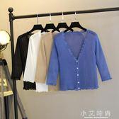 開衫女針織衫薄短款小披肩空調衫外套鏤空冰絲防曬衣 小艾時尚