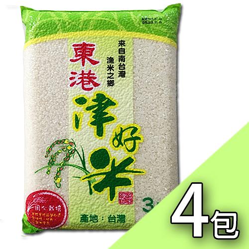 東港鎮農會津好米3kg-4包/箱(免運)