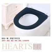 10個裝四季通用O型馬桶套墊衛生間廁所毛絨保暖座圈坐便器墊 優家小鋪