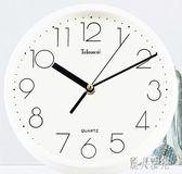 現代鐘表簡約圓形壁掛鐘時鐘靜音客廳裝飾石英鐘TT877『麗人雅苑』