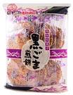 《松貝》Yukarido黑芝麻煎餅20枚...