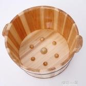 香杉木 木桶足浴桶木盆帶蓋足浴盆加厚洗腳桶帶按摩泡腳木桶QM『櫻花小屋』