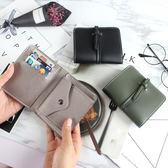 新款簡約短款錢包女士復古抽帶迷你小錢夾學生零錢包卡包【店慶滿月好康八折】