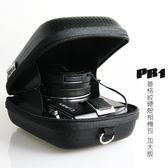 Kamera PR1 相機硬殼包 類單眼 RX100 G7X G9X TG4