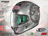 [安信騎士] 義大利Nolan X-Lite X-802RR CAFE CLUB#97 複合纖維 全罩 安全帽