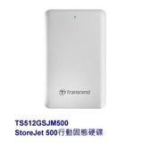 創見 行動固態硬碟 【TS512GSJM500】 APPLE專用 512GB Thunderbolt USB 新風尚潮流