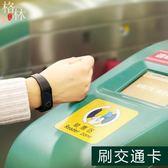 智能手環運動手錶蘋果男女3代 【格林世家】