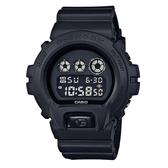 【CASIO】 G-SHOCK 特勤黑金軍方運動錶-黑(DW-6900BB-1)