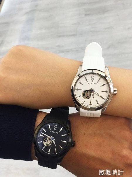 【Azzaro】/法國時尚品牌錶(男錶 女錶 Watch)/AZ2260.16AA.000/台灣總代理原廠公司貨兩年保固