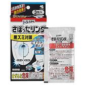 小林製藥 馬桶污漬清潔粉(40gx3包)【小三美日】