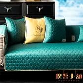 乳膠涼感沙發墊防滑涼墊涼席墊套罩巾全包墊子【倪醬小舖】