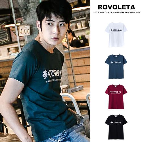日文印刷短袖t恤【5V-7277】(ROVOLETA)