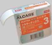 ALCARE 愛樂康 Silkytex 伸縮宜拉膠帶,2.5cm x 5 m(白色/單卷) 11892A【杏一】