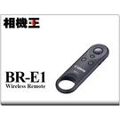 Canon BR-E1〔R5、R6、6D2適用〕藍牙無線遙控器