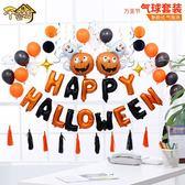 千奇坊萬圣節氣球裝飾背景布置派對聚會酒吧裝扮惡魔鬼怪幽靈南瓜