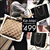 克妹Ke-Mei【ZT49545】歐洲站 定制!併接毛邊復古格紋鐵鍊皮革大方包