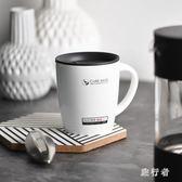 馬克杯 女學生帶蓋勺保溫咖啡不銹鋼辦公室水杯 BF5392【旅行者】