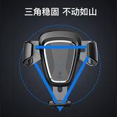 手機支架出風口車載支架休閒個性方便專用支架zh1048【極致男人】