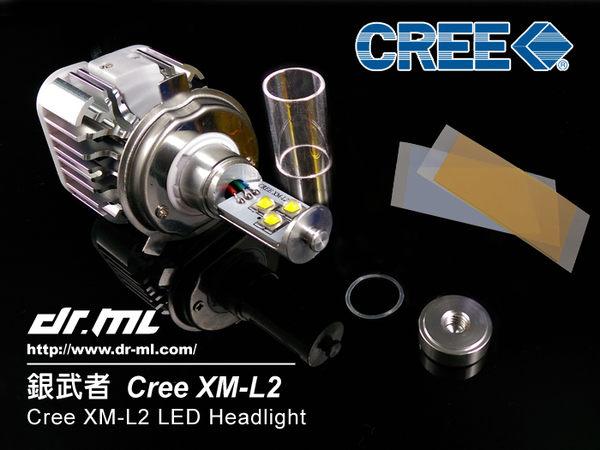 『駒田部屋』保固一年 銀武者 CREE XM-L2 終極爆亮LED大燈 黃金 H4 T10 非HID 飛利浦 MKR 駒典