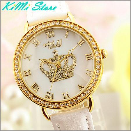 金皇冠 韓國正品 MINI WORLD 手工捏製軟陶錶 水鑽鑲框 貝殼錶面 超人氣熱賣手錶【KIMI store】