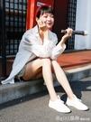 小白鞋女2020夏款平底帆布潮鞋韓版百搭夏季透氣學生布鞋 元旦狂歡購