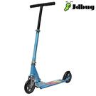Jdbug Classic 3 滑板車 MS506 / 城市綠洲(平衡訓練車 兒童車)