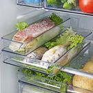 冰箱收納盒保鮮盒長方形抽屜式整理餃子盒廚房儲物盒食材收納神器  ATF  魔法鞋櫃