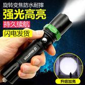 強光手電筒充電防水超亮w遠射1000打獵警軍用氙氣燈5000 貝兒鞋櫃