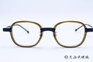 Kaffeine 咖啡因 Marocchino2 C1 (透咖啡) 韓國設計 造型新款 近視眼鏡