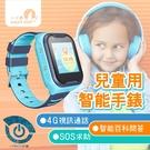 三代兒童智能手錶4G 防水 GPS 定位...