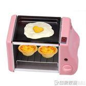 220V 實用宿舍神器超萌時尚創意新奇特送人好禮物可愛迷你小烤箱早餐機 印象家品旗艦店