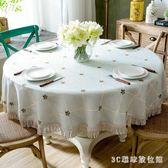 美式大圓桌桌布棉麻圓形餐桌布藝小園茶幾家用歐式長方形臺布橢圓PH4599【3C環球數位館】