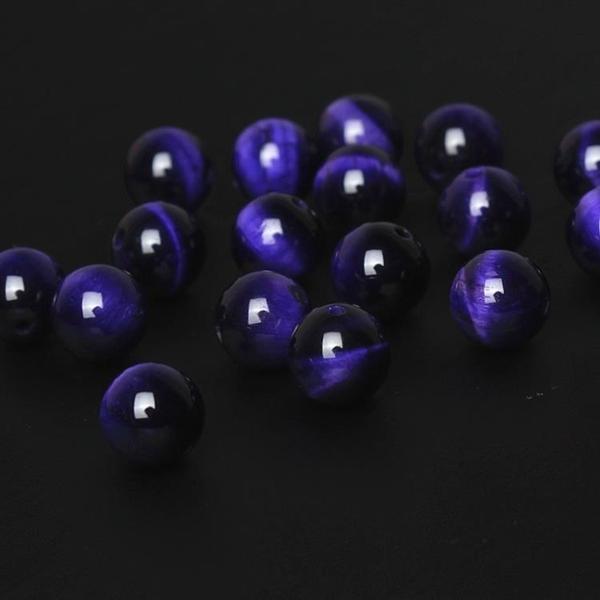 [超豐國際]DIY飾品配件紫虎眼石圓珠手鏈串珠手工飾品配件材1入