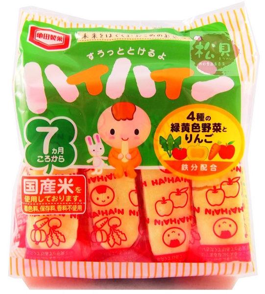 《松貝》龜田嬰兒米果53g(野菜)【4901313067130】bf2