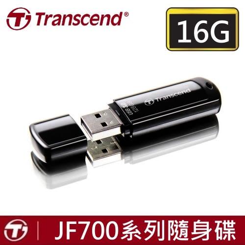 【免運費+加贈SD收納盒】創見 JetFlash JF700 極速USB3.0 16GB/16G 隨身碟 X1支= USB3.0極速隨身碟!!