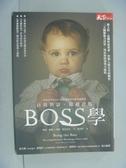 【書寶二手書T8/勵志_NNK】Boss學-自我對話 超越盲點_琳達.希爾、坎特.林內貝克