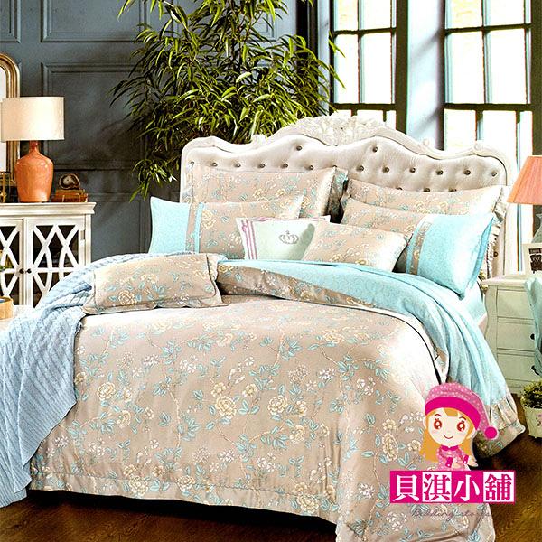 60天絲床罩組~ 頂級60支100%天絲《怡儷.》標準雙人床罩七件式組