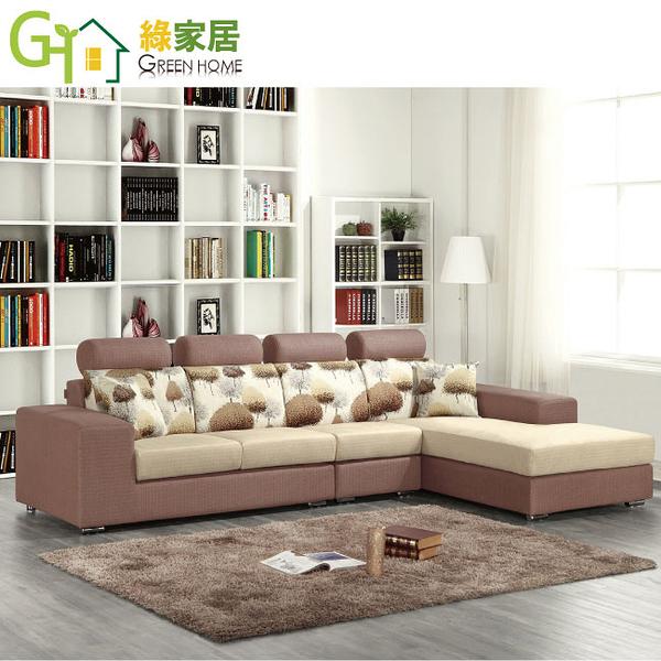 【綠家居】金莉妮 經典雙色L型布沙發(兩向可選)