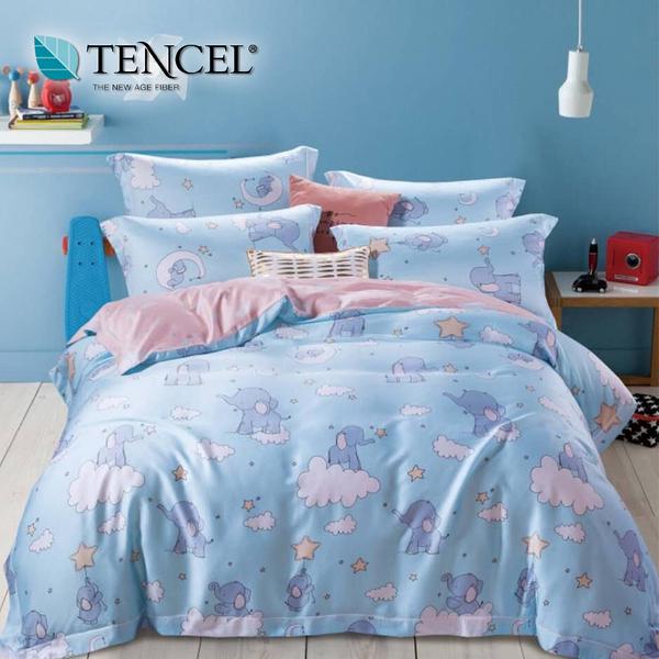 【貝淇小舖】TENCEL 頂級100%天絲《象韵》特大雙人七件式床罩組加高35cm