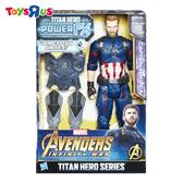 玩具反斗城  漫威復仇者聯盟電影12吋泰坦英雄電子美國隊長
