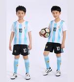 2018世界盃 巴西兒童足球服套裝
