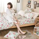 床包被套組 / 單人【玫瑰粉格】含一件枕...