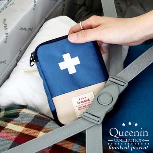 DF Queenin - 小護士隨身急救收納包