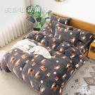 床包被套組(兩用毯被套)-雙人加大 / 法蘭絨四件式 / 抗靜電 / 柴犬樂園